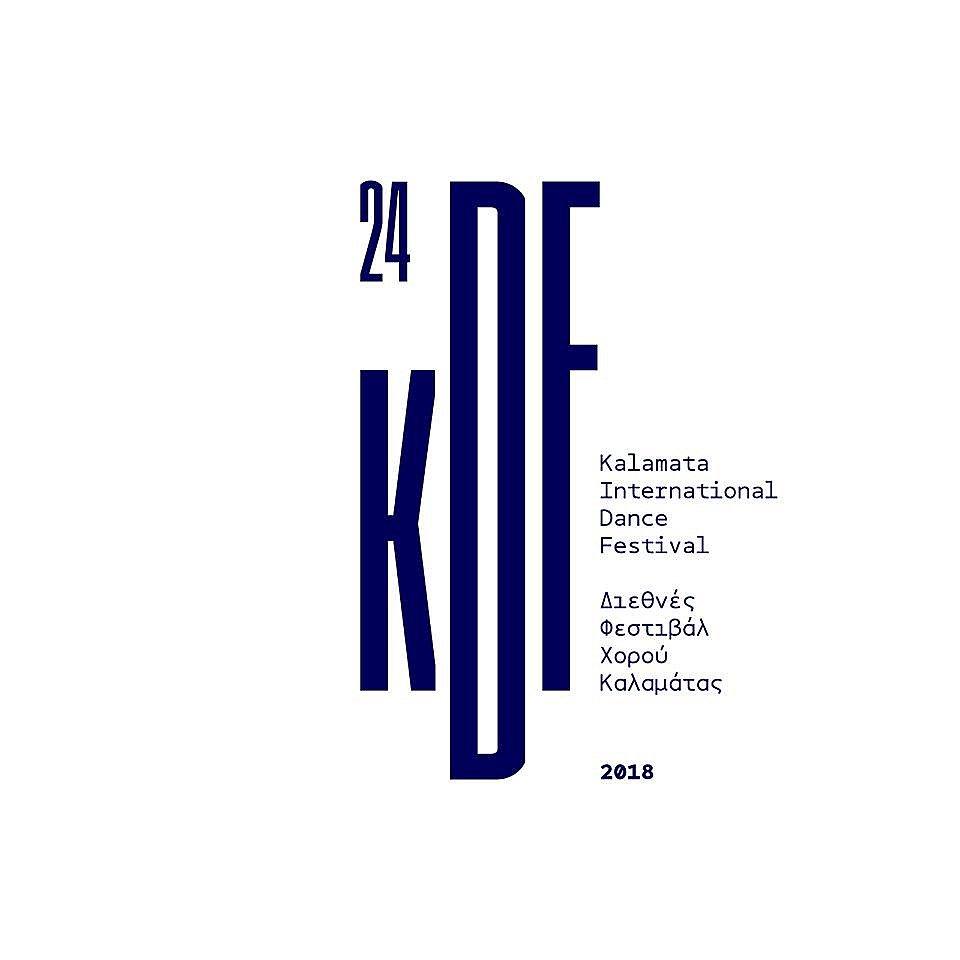 Alternative Tourism in Greece 24th Kalamata International Dance