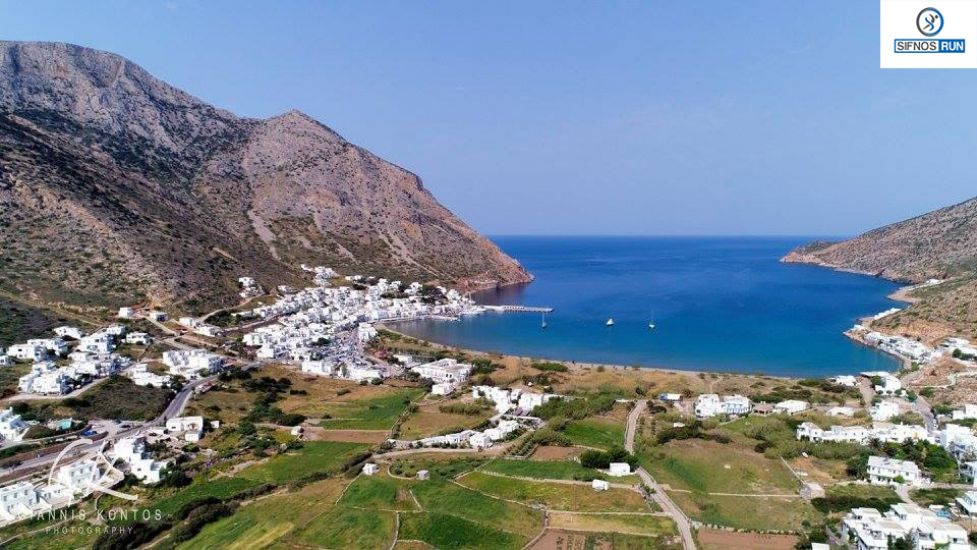 Sifnos Run 2018- A running track of exceptional beauty in Sifnos island!